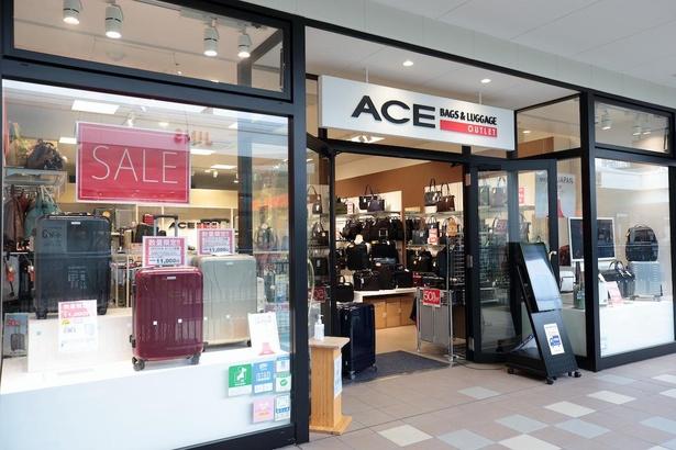 サウスエリア2階にある『ACE OUTLET』