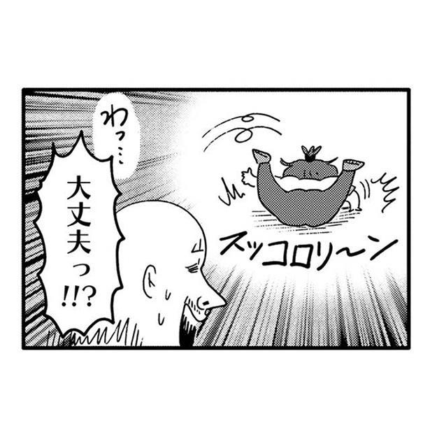 『ヒゲ母ちゃんがんばりマッスル!』