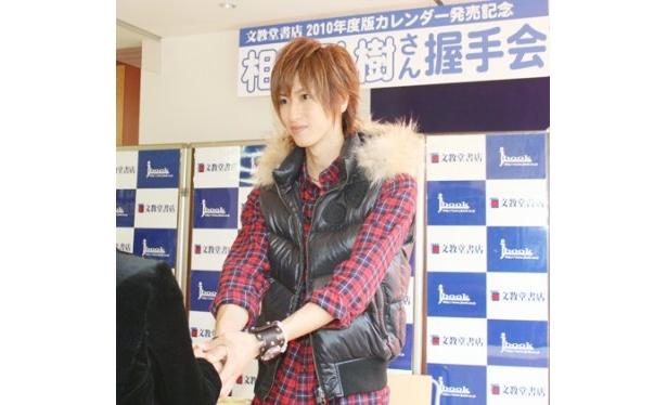 ファン1人1人と握手をする相葉弘樹