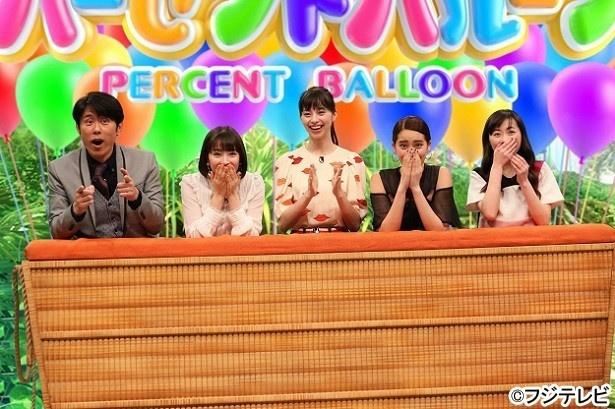 3月27日放送の「ネプリーグSP」が話題に。福原遥は嬉し泣きで大粒の涙を!