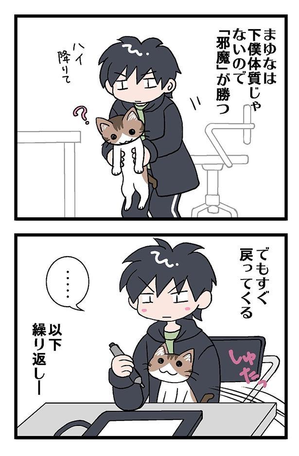 ★初猫物語_006_右2