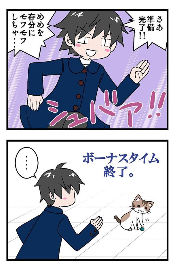 ★初猫物語_021_左2