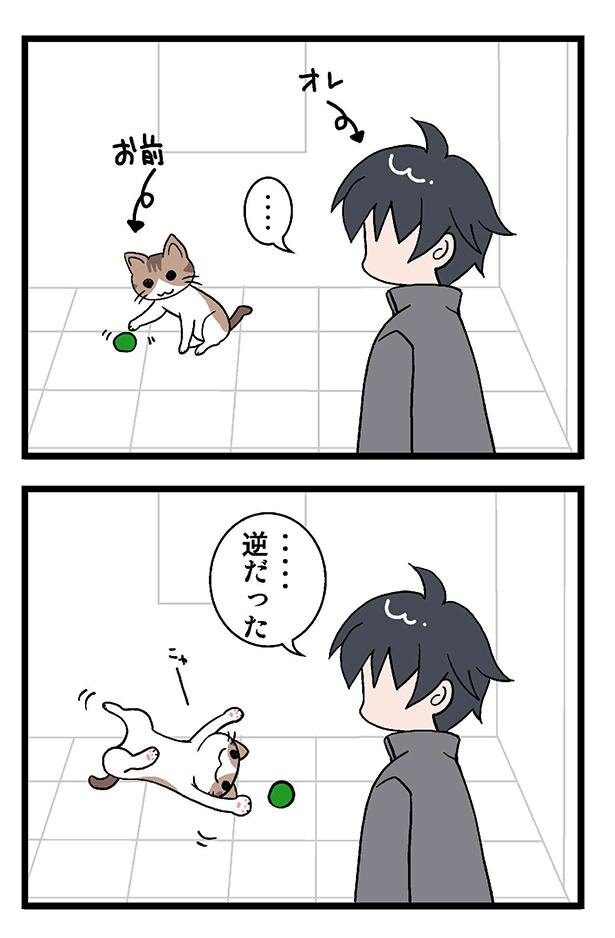 初猫物語_003_左2