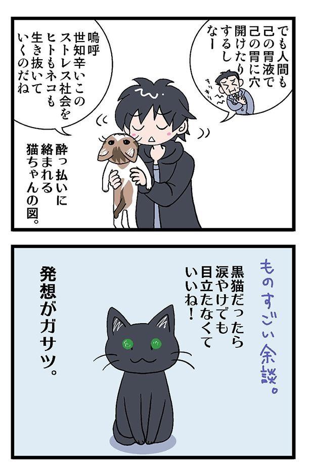 初猫物語_008_左2