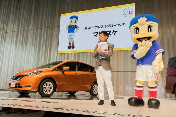 ホズミンとハイタッチで登場、横浜F・マリノスの公式キャラクター「マリノスケ」。ジャンケン大会のほか、会場に長く残ってみんなと記念撮影に気軽に応じていた