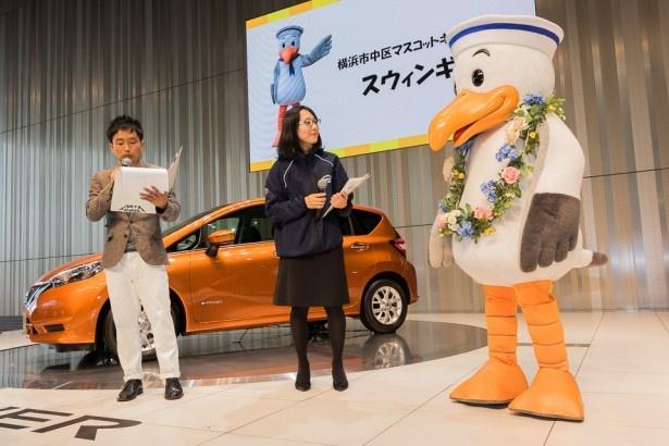横浜市中区マスコットキャラクターの「スウィンギー」。この日は、3月25日から始まった「第33回 全国都市緑化よこはまフェア」にちなんで花の首飾り姿で登場