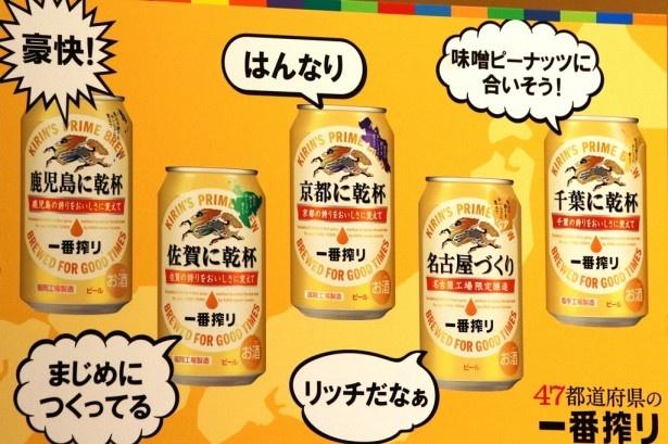 【写真を見る】「京都に乾杯」を飲んだ大野智の「あ~はんなり(笑)」に、二宮和也がツッコむ!