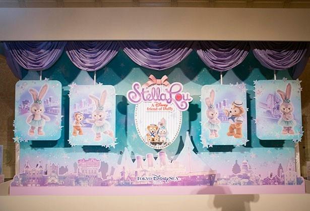 「ダッフィー&フレンズ・ハッピーファンイベント」でお披露目されたステラ・ルーの紹介パネルとぬいぐるみ