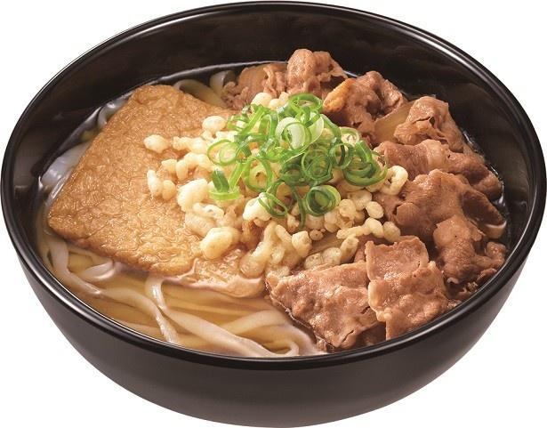 「ロカボ牛麺」(490円)