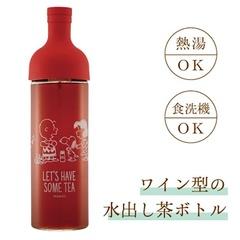 「フィルターインボトル」はワインボトルのようなシルエットが特徴