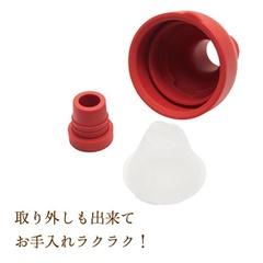 シリコーン製の注ぎ口にはフィルターをセットできる