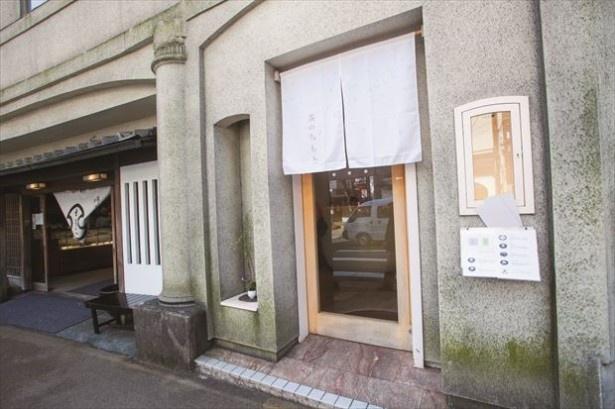 【写真を見る】名物、箱根湯もちで有名な湯もち本舗ちもとプロデュースの和カフェ「茶のちもと」