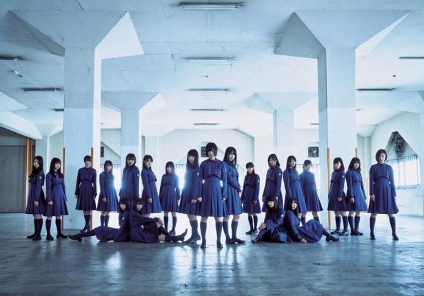 欅坂46の4thシングル「不協和音」は4月5日(水)にリリースされる