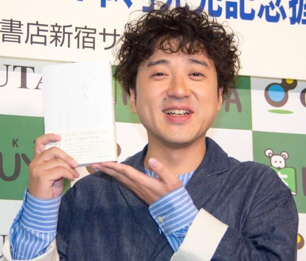ムロツヨシが初著書出版イベントに登場