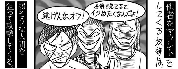 """「発達障害グレーゾーン」の""""対応策""""とは?"""