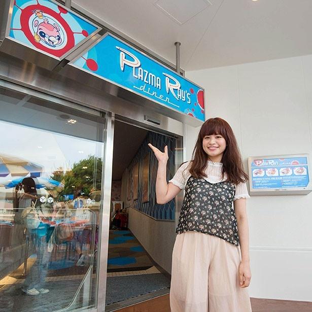 3月25日、トゥモローランドにオープンしたレストラン「プラズマ・レイズ・ダイナー」(東京ディズニーランド)