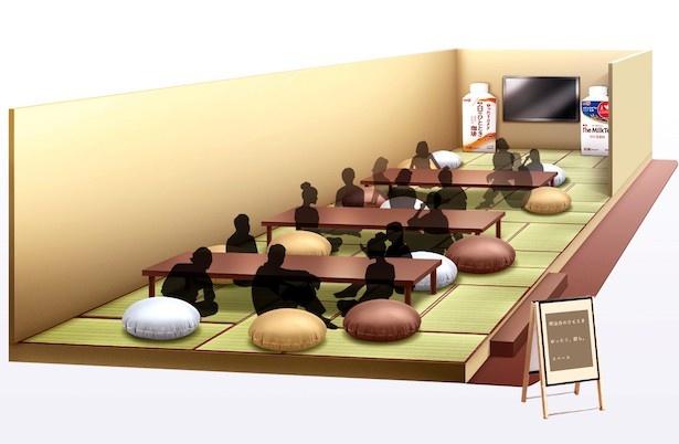 """乃木坂46メンバー出演のキュンキュン動画を大型ビジョンで放映!鑑賞しながら""""ゆったり""""座って飲食ができる空間が出現"""