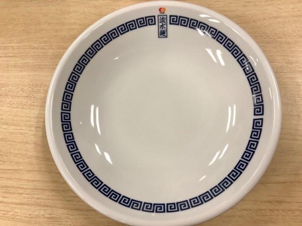 流水麺のロゴ入りオリジナル皿もプレゼント! 冷やし中華にぴったりなサイズ