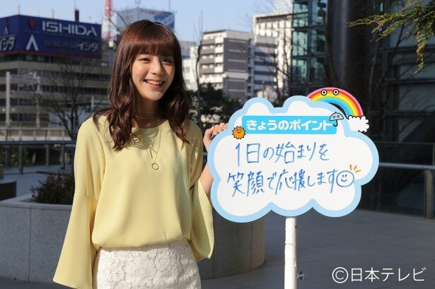 【写真を見る】貴島明日香は「『きょうも1日頑張ろう!』と思ってもらえるよう、笑顔で応援します!」とスマイル
