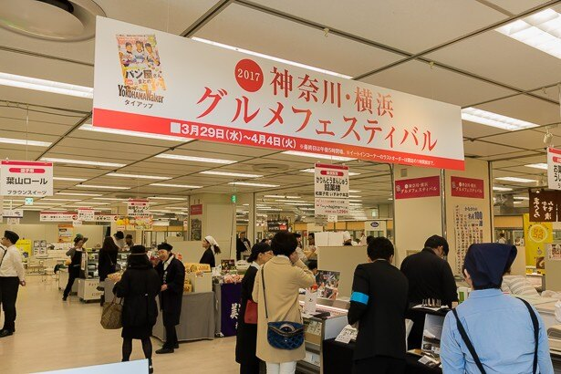 横浜そごう店にて、4月4日(火)まで開催!