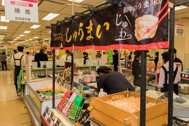 横浜中華街の中華惣菜専門店「富貴包子楼」の点心が味わえる