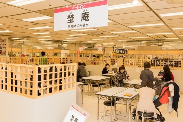 人気の天然カキ氷の店、埜庵は大きなイートインスペースを設けていた