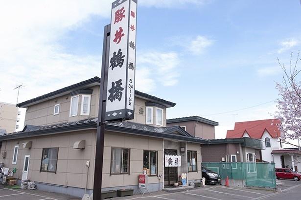 豚丼の鶴橋/外観 柏林台の住宅地にある店舗。週末や昼時には混雑することも