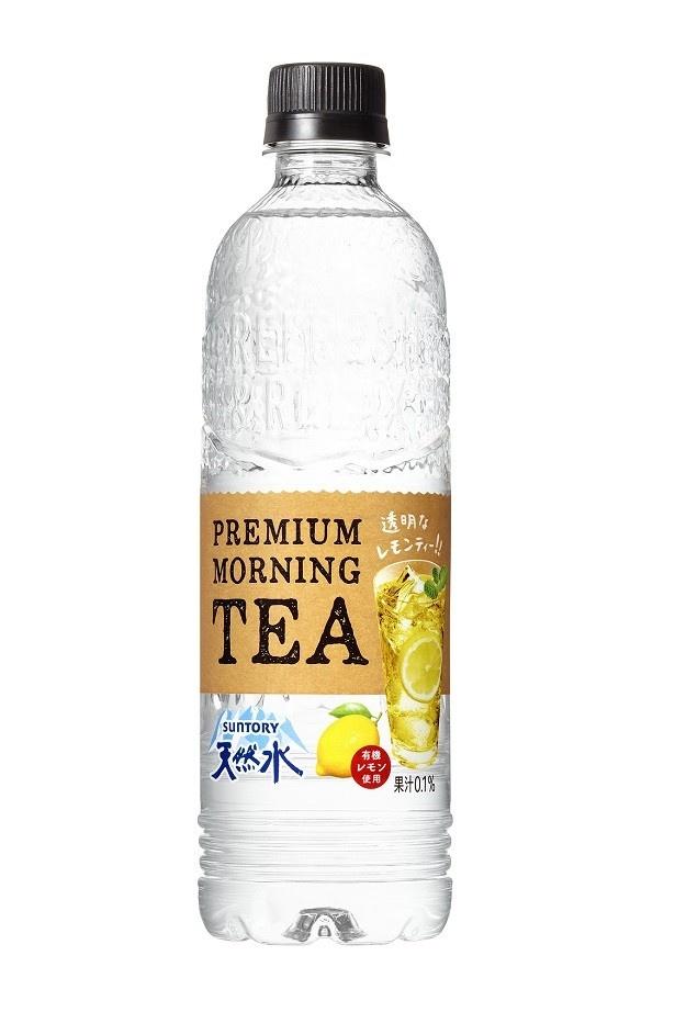 【写真を見る】4月25日(火)に発売の「サントリー天然水 PREMIUM MORNING TEA レモン」(131円)