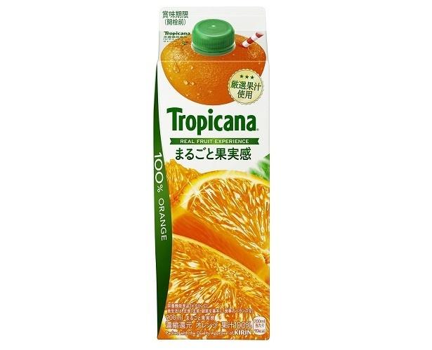 【写真を見る】「トロピカーナ 100% まるごと果実感 オレンジ」(希望小売価格税別250円)