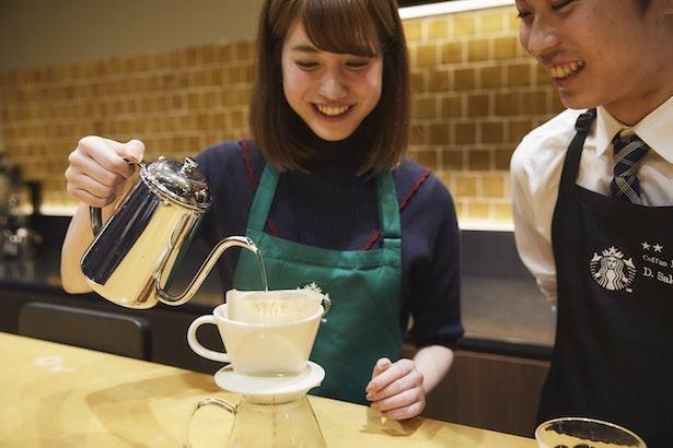 彼氏に喜ばれるハンドドリップ方法をスタバのコーヒー伝道師に学ぶ!