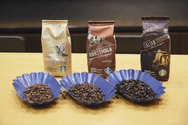 同じコーヒー豆でもローストの違いでこれだけ見た目も変わる