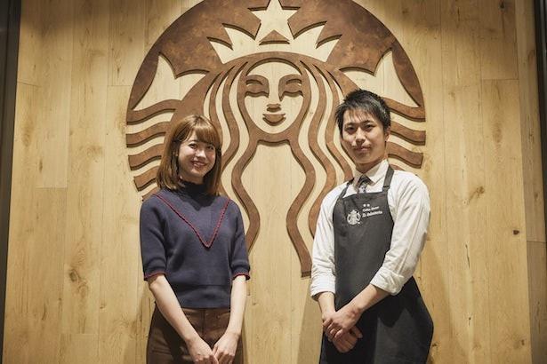 【写真を見る】スターバックス第14代コーヒーアンバサダー、坂本大輔さん