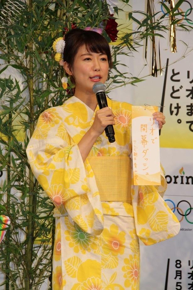 青山愛アナ(テレビ朝日)は「リオで開幕ダッシュ」と書き、8月5日(金)にテレビ朝日で放送する「開幕直前スペシャル」をアピール