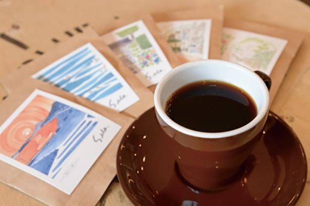 鎌倉名所イラストがかわいい「かまくらトリップパック」5個入り(800円)