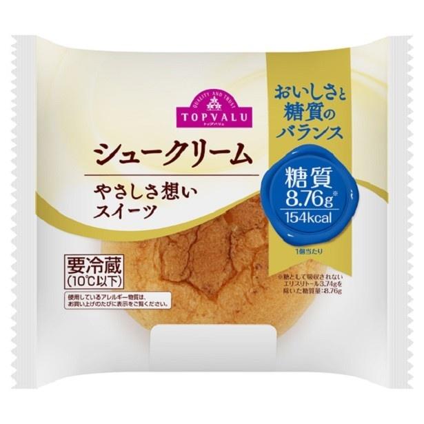 「トップバリュ シュークリーム」(105円)