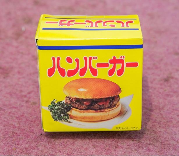 かわいい箱に入ったハンバーガー