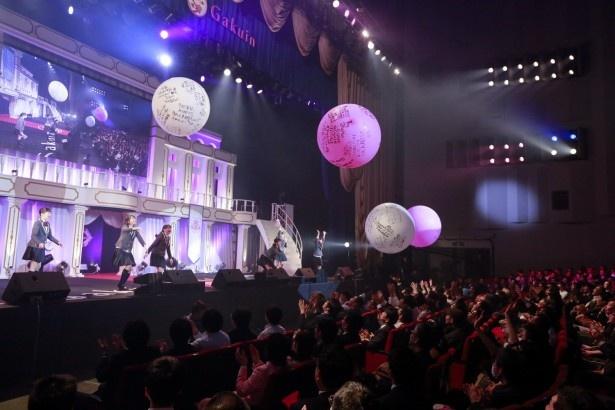 ライブ中、メンバーのメッセージ入り巨大風船が客席を飛び交うシーンも