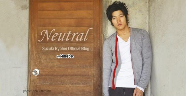鈴木亮平のオフィシャルブログ