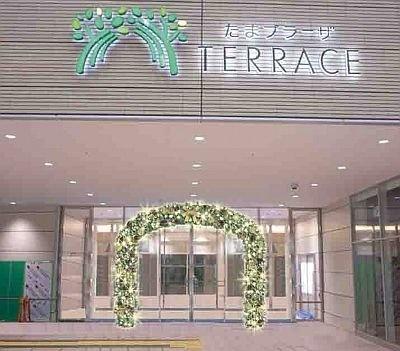 たまプラーザテラスの「Xmas Welcome Gate!」は11/19(木)〜12/25(金)17:00〜24:00