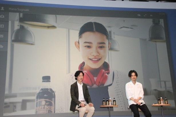 発表会に参加できなかった杉咲花は巨大スクリーンに登場し、トークに参加!