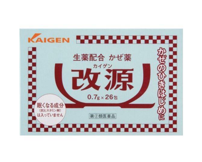 小さな子供でも飲める薬「改源」の売上が西高東低すぎ!東日本で定着しない理由は「関西弁のCM」!?