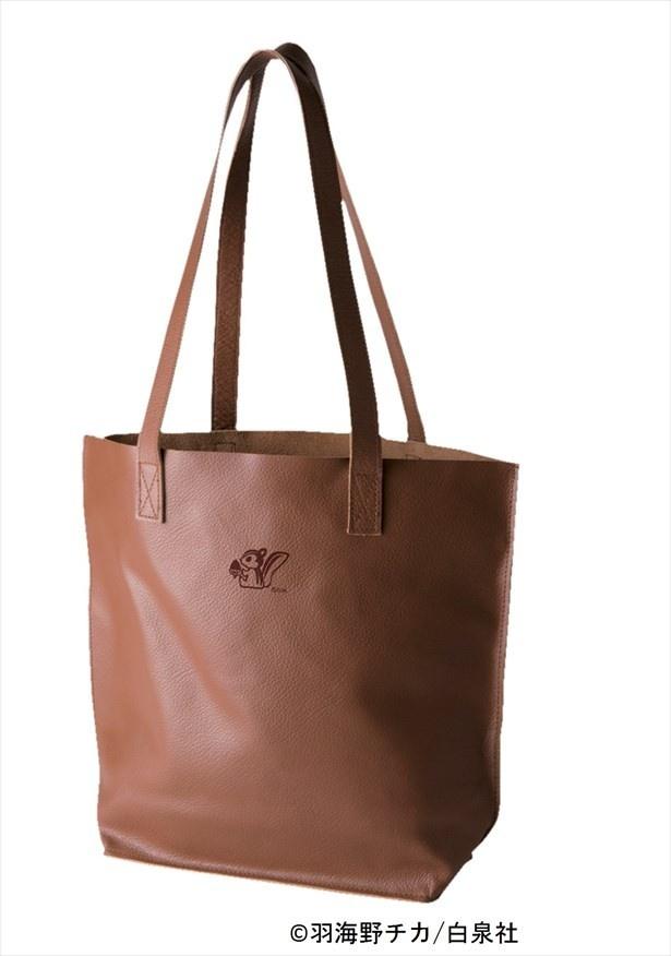 【写真を見る】原作者、羽海野チカが描き下ろした限定デザインのレザートートバッグも当たる