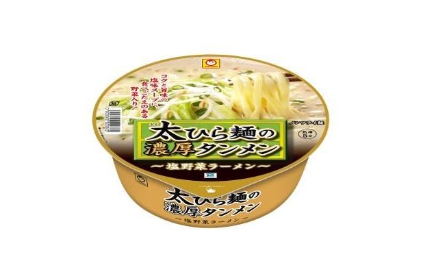 東洋水産「マルちゃん 太ひら麺の濃厚タンメン」濃厚なスープに合うように幅広の太麺を使用