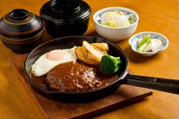 レストラン★梓/ハンバーグ(ライス、味噌汁、サラダ付)