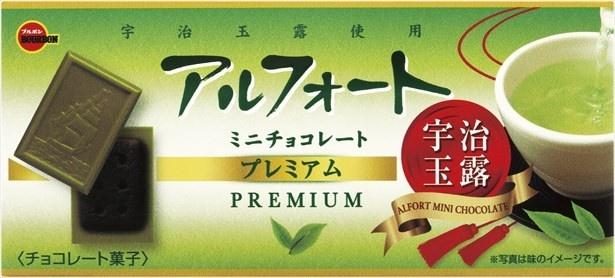 「アルフォートミニチョコレートプレミアム宇治玉露」は4月4日(火)に発売開始