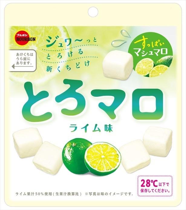 【写真を見る】とろけるくちどけのすっぱいマシュマロ「とろマロ ライム味」も同時に発売