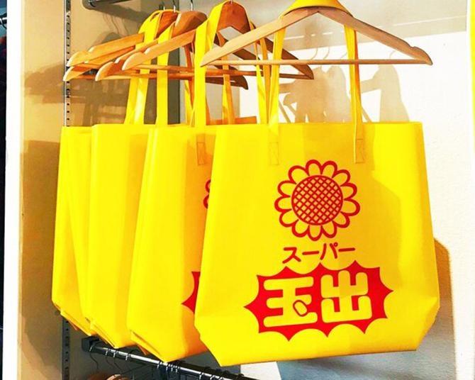 セレクトショップが本気で作った!スーパー玉出の「エコバッグ」がおしゃれバッグに変身!?