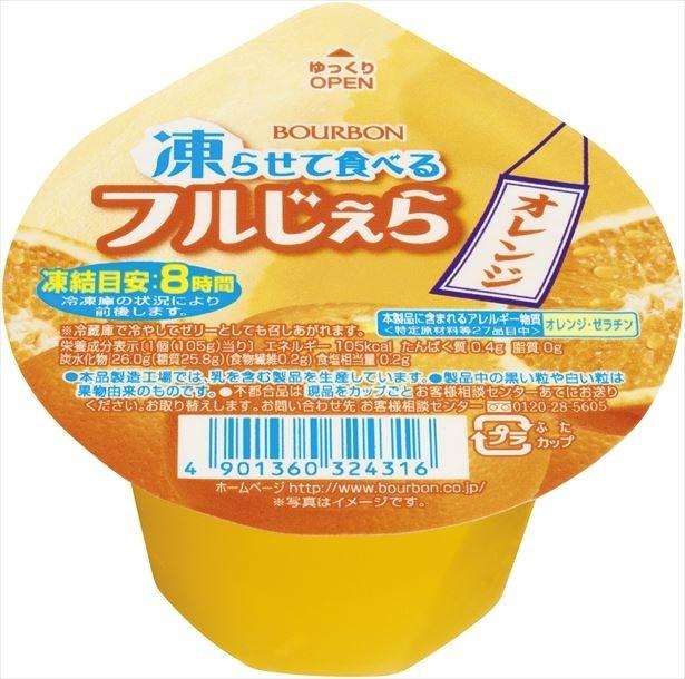 「凍らせて食べるフルじぇらオレンジ」など5品が、4月4日(火)に発売