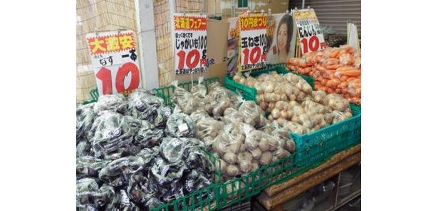 """野菜を中心に""""10円まつり""""を開催する「生鮮市場さんよう」"""