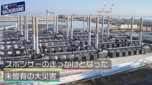 「福島の震災復興」へのサポートが、東京2020大会のスポンサーになるきっかけだとジョノ氏は語った